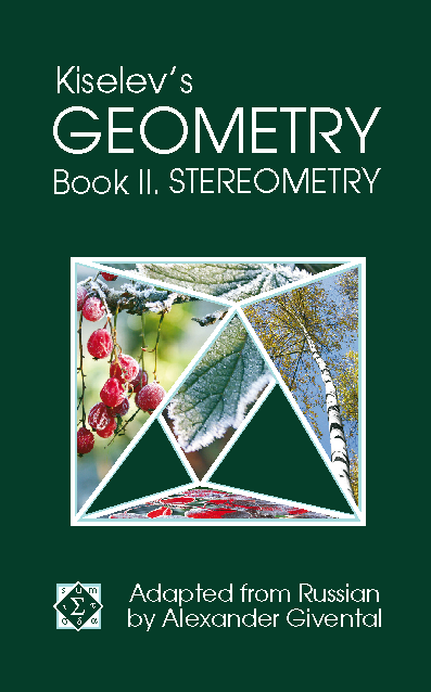 Kiselev's Geometry. Book II. Stereometry